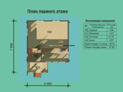Проект дома 6615