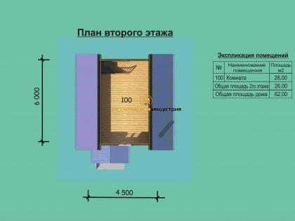 Проект дома 6616