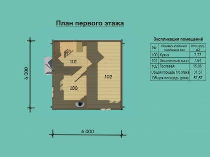 Проект дома 6620