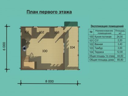 Проект дома 6804