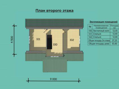 Дом из бруса 6903